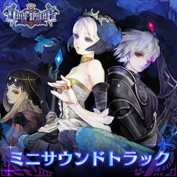 ODIN SPHERE LEIFTHRASIR Mini Soundtrack. Front. Нажмите, чтобы увеличить.