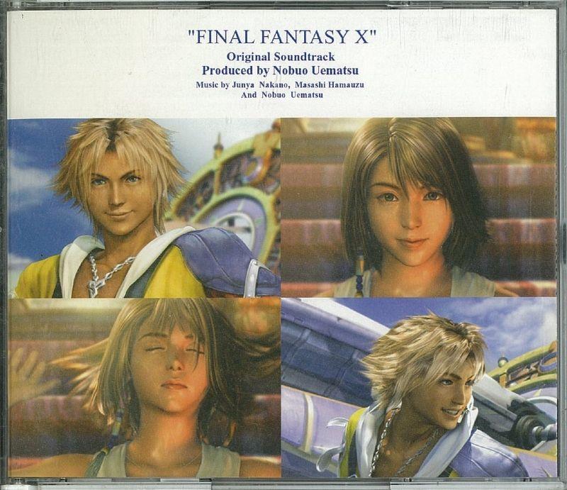 final fantasy x original soundtrack zip