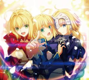Fate song material [Limited Edition]. Front. Нажмите, чтобы увеличить.