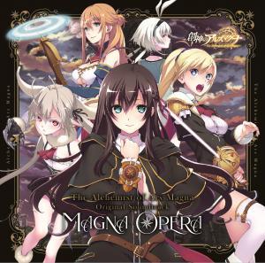 Alchemist of Ars Magna Original Soundtrack -MAGNA OPERA-, The. Front. Нажмите, чтобы увеличить.