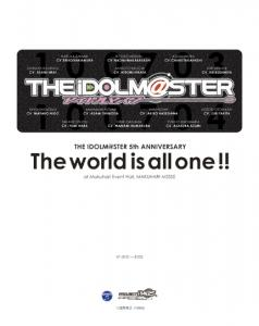 THE IDOLM@STER 5th ANNIVERSARY world is all one !! Blu-ray BOX [Limited Edition], The. Front. Нажмите, чтобы увеличить.