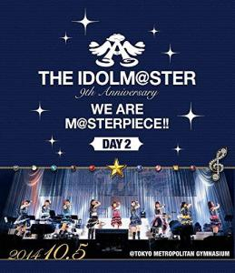 THE IDOLM@STER 9th ANNIVERSARY WE ARE M@STERPIECE!! Blu-ray Day2, The. Front. Нажмите, чтобы увеличить.