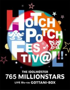 THE IDOLM@STER 765 MILLIONSTARS HOTCHPOTCH FESTIV@L!! LIVE Blu-ray GOTTANI-BOX [Limited Edition], The. Front (small). Нажмите, чтобы увеличить.