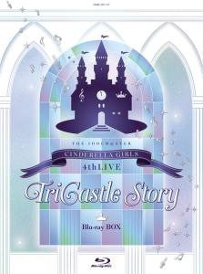 THE IDOLM@STER CINDERELLA GIRLS 4thLIVE TriCastle Story Blu-ray BOX, The. Front. Нажмите, чтобы увеличить.