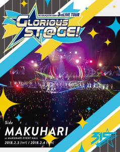 THE IDOLM@STER SideM 3rdLIVE TOUR ~GLORIOUS ST@GE!~ LIVE Blu-ray [Side MAKUHARI], The. Front. Нажмите, чтобы увеличить.