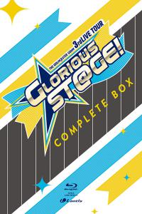 THE IDOLM@STER SideM 3rdLIVE TOUR ~GLORIOUS ST@GE!~ LIVE Blu-ray [Side MAKUHARI] COMPLETE BOX [Limited Edition], The. Front. Нажмите, чтобы увеличить.