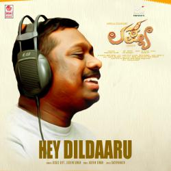 Hey Dildaaru From