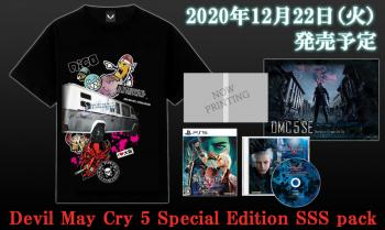 Devil May Cry 5 Special Edition VERGIL Sound Selection. Contents. Нажмите, чтобы увеличить.