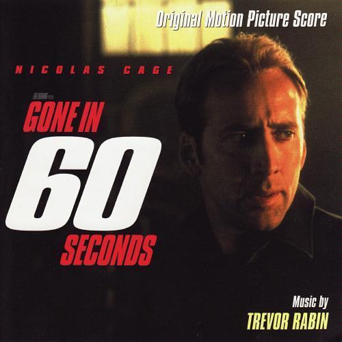 Музыка из угнать за 60 секунд