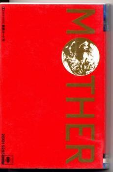 Keiichi Suzuki Albums
