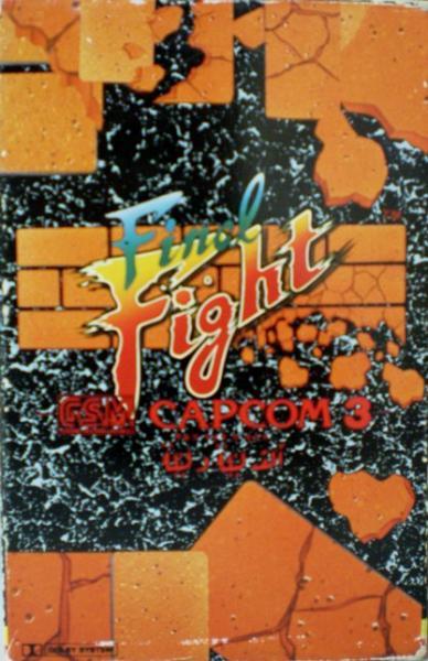 Final Fight -G.S.M. CAPCOM 3-Популярное