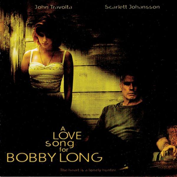 長い愛についての歌