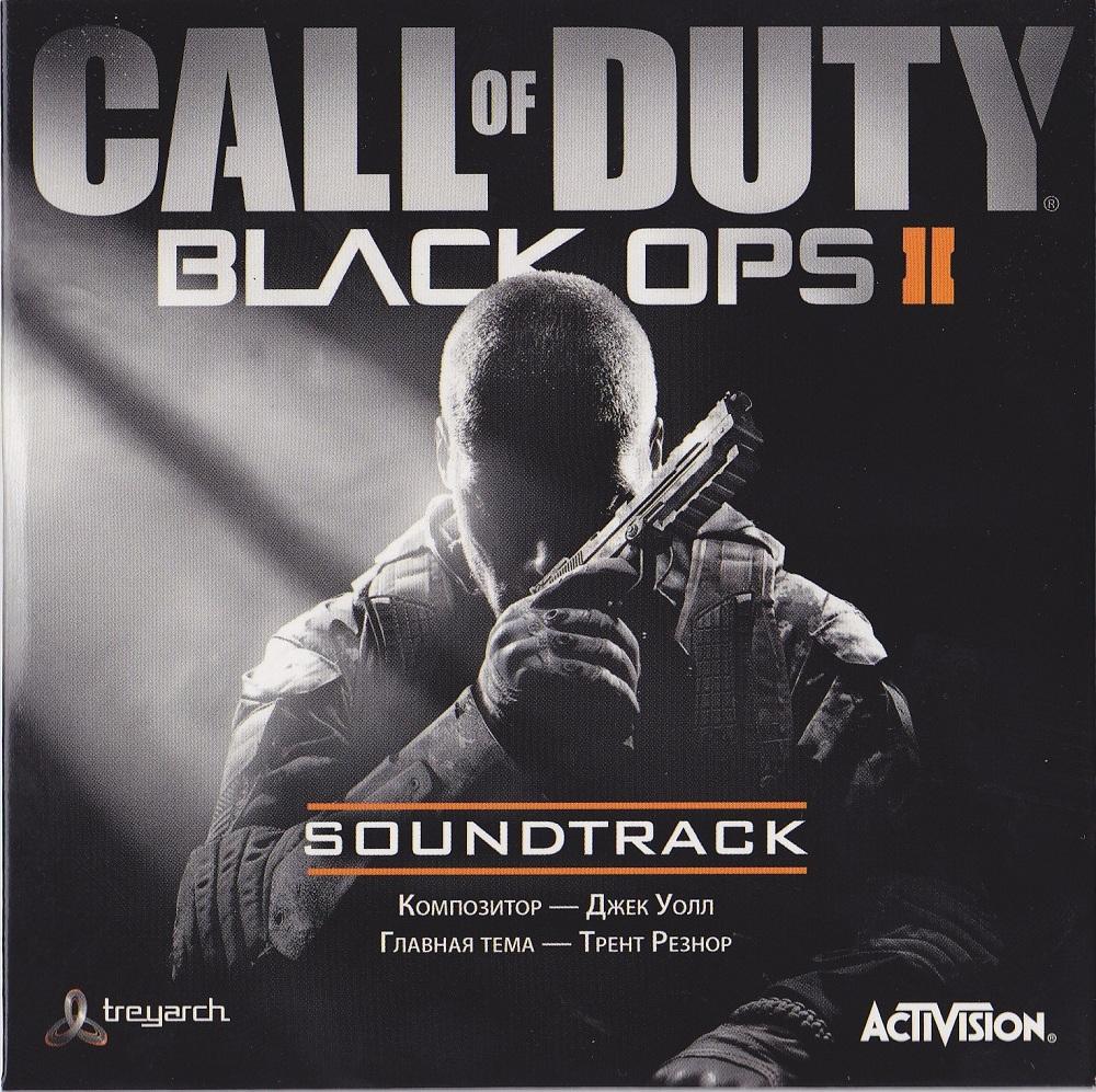 Музыка из игры блек опс 2