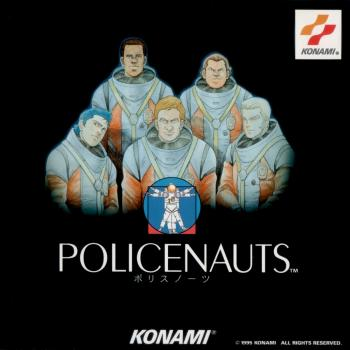 Policenauts Soundtrack From Policenauts