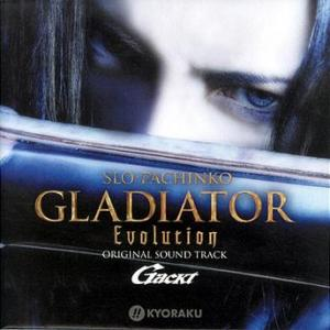 Slo-Pachinko Gladiator Evolution Original Sound Track. Front. Нажмите, чтобы увеличить.
