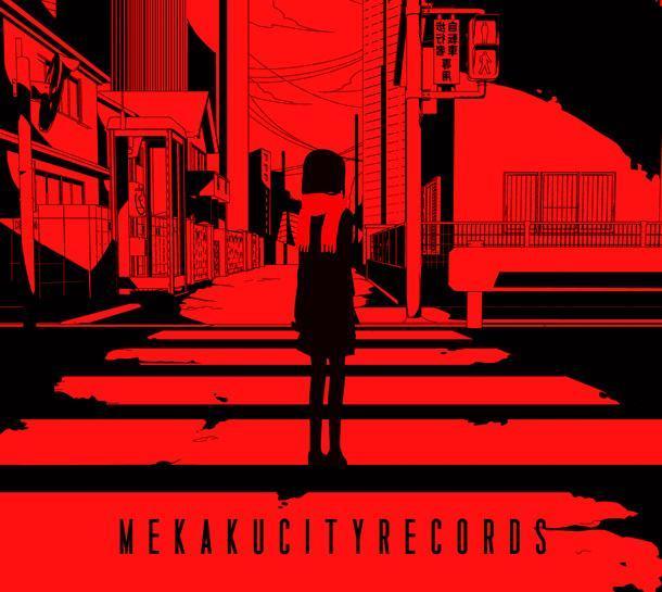 ナインステイツレコード  9 STATES RECORDS