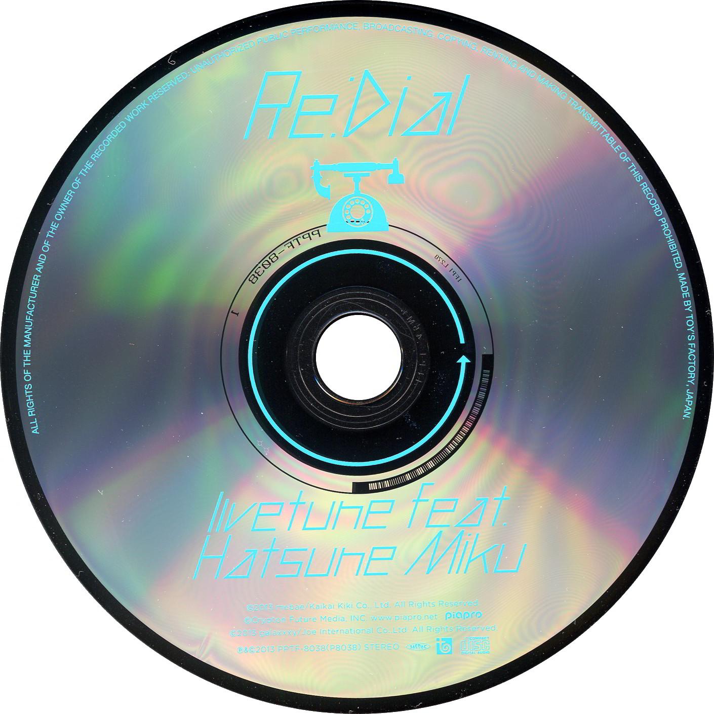 Смотреть фильм Гадкий я 3 2016 онлайн в hd