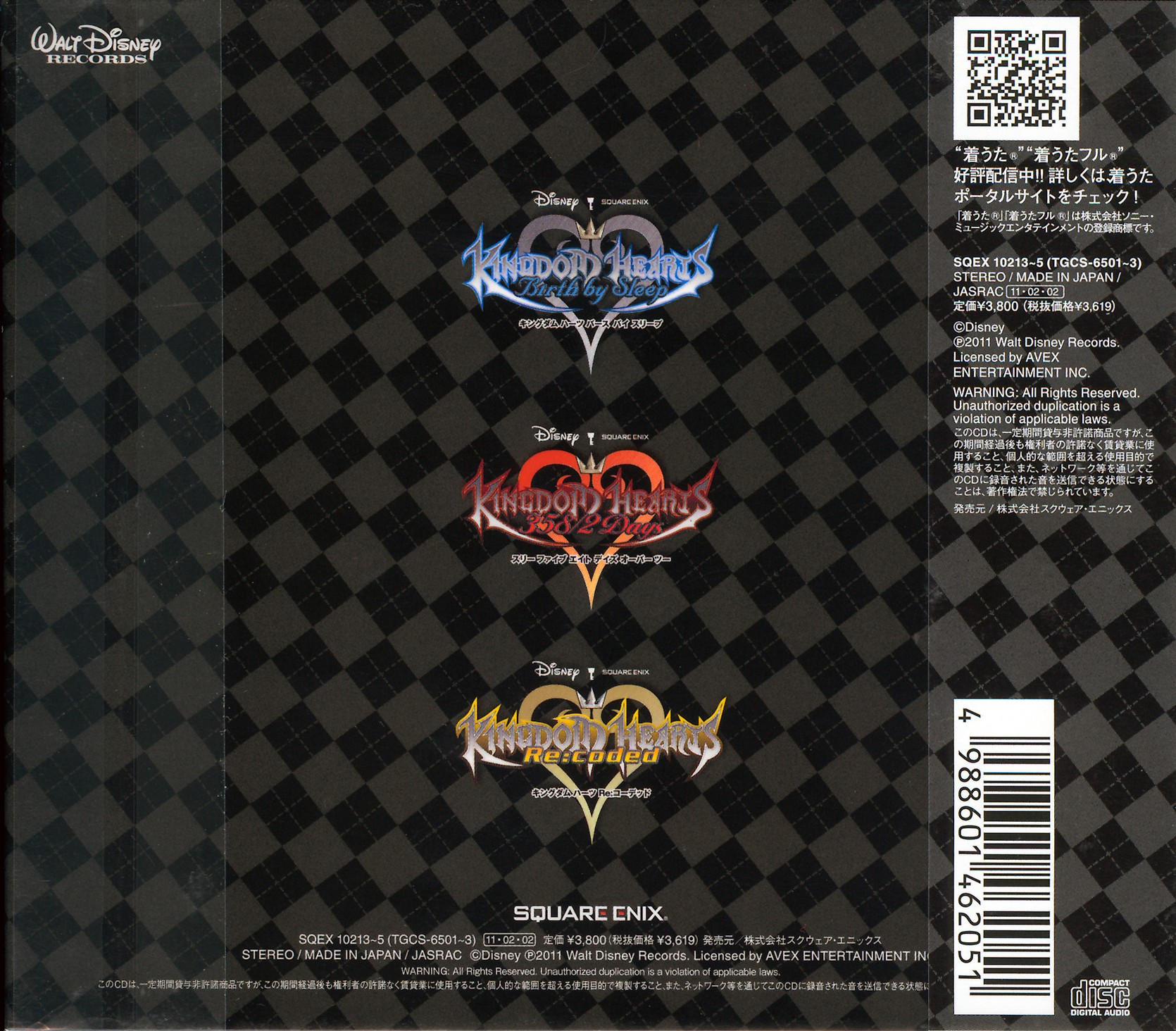 KINGDOM HEARTS -HD & ReMIX- Soundtrack BOX (by Yoko Shimomura)