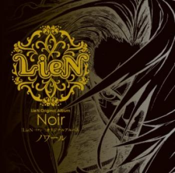 lien original album noir soundtrack from lien original. Black Bedroom Furniture Sets. Home Design Ideas