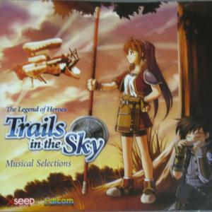 Legend of Heroes: Trails in the Sky Musical Selections, The. Front. Нажмите, чтобы увеличить.