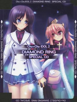 Chu×Chu Idol 2 DIAMOND RING SPECIAL CD