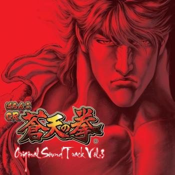 Pachinko CR Souten no Ken ~Original Sound Track vol.3~. Front. Нажмите, чтобы увеличить.