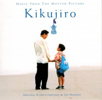 Kikujiro: Music from the Motion Picture. Front. Нажмите, чтобы увеличить.
