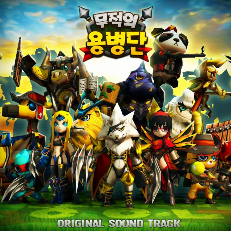 Moster Gundo Soundtrack