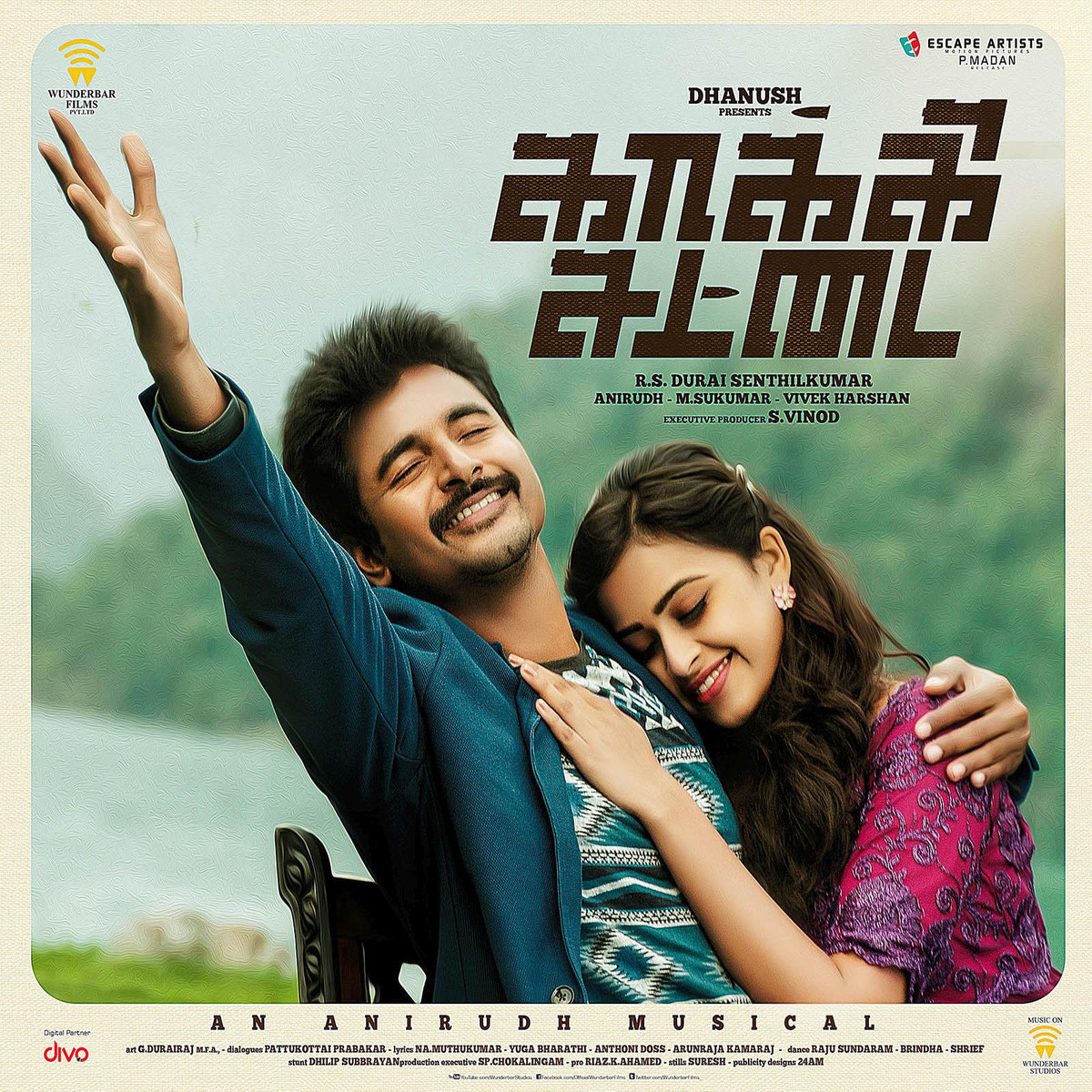 Dvd Tamil Songs Download Free Mp3 2013