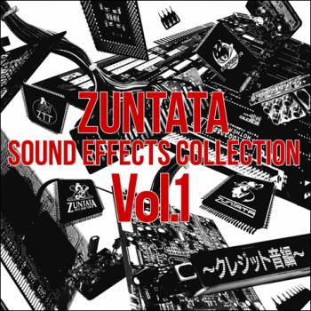 ZUNTATA SOUND EFFECTS COLLECTION Vol.1 ~Credit Sound Compilation~. Front (small). Нажмите, чтобы увеличить.