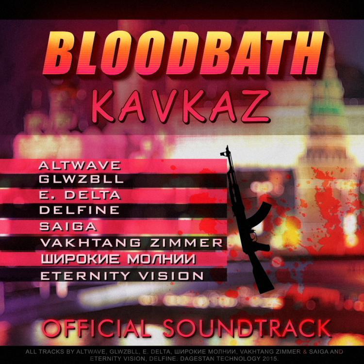BloodBath Kavkaz саундтрек