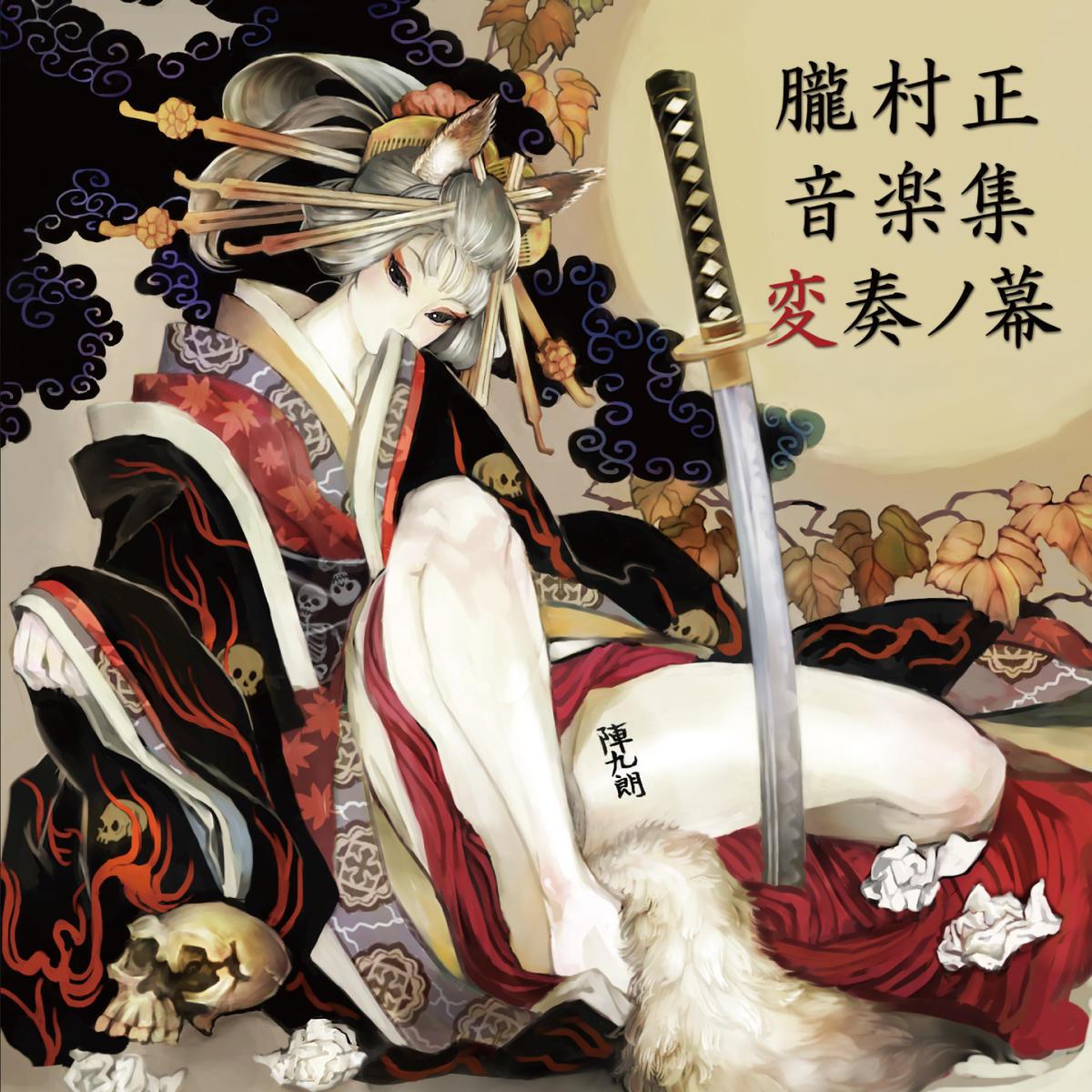 Fate/GOスレ ->画像>80枚