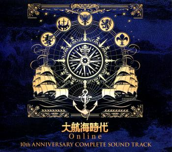 Uncharted Waters Online 10th ANNIVERSARY COMPLETE SOUND TRACK. Box Front. Нажмите, чтобы увеличить.