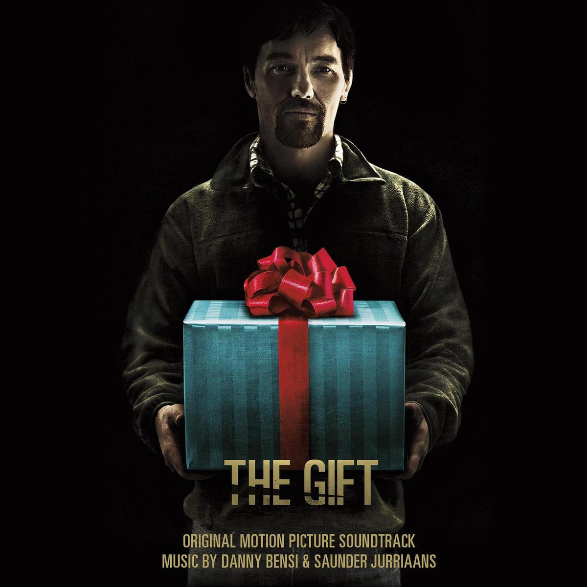 Кадры из фильма «Подарок» / 2009