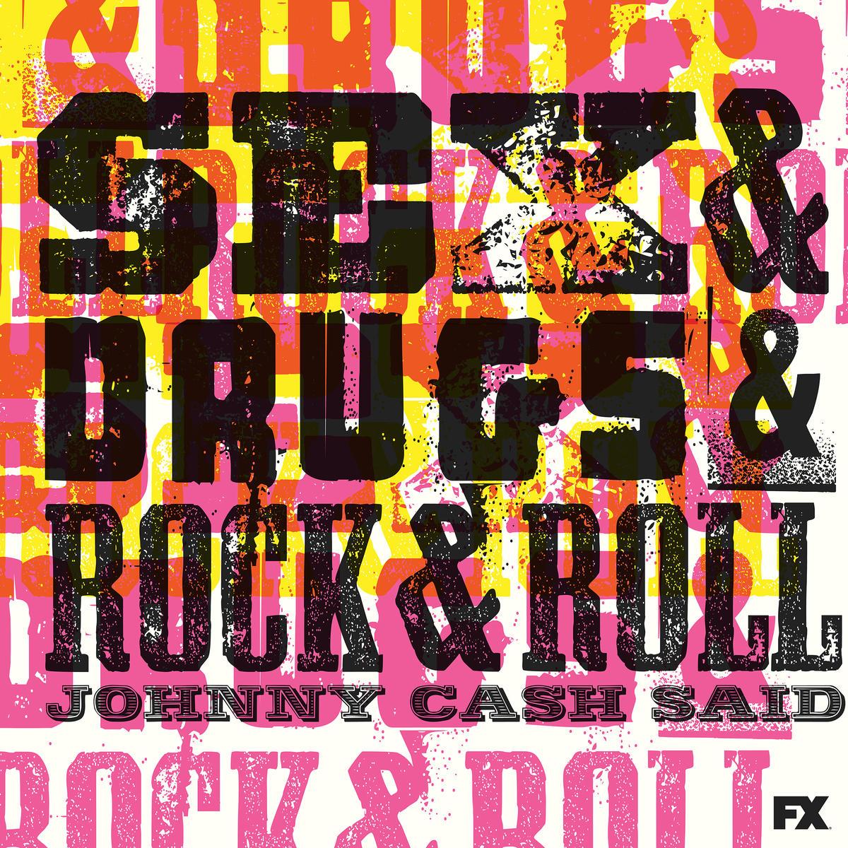 Секс нарктики и рок н ролл