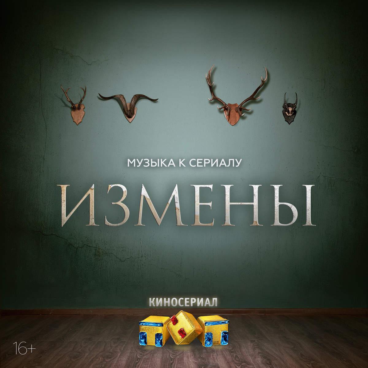 Кабанофф  русский стейкхаус лучший загородный ресторан