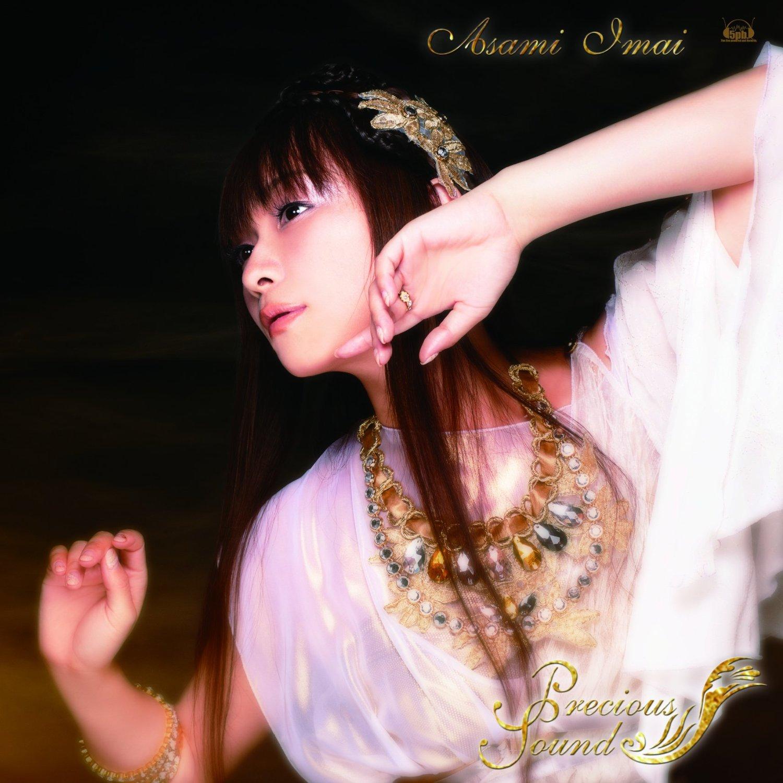 Asami Imai Nude Photos 87