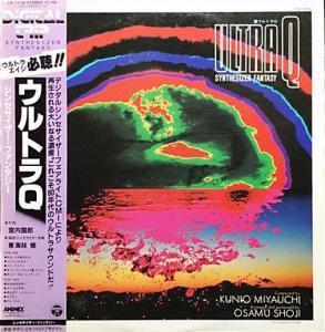 Osamu Shoji Digital Trip Vifam Synthesizer Fantasy Vol 2