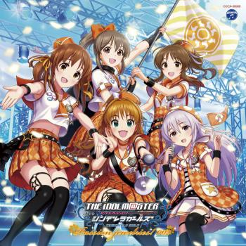 THE IDOLM@STER CINDERELLA MASTER Passion jewelries! 002, The. Front. Нажмите, чтобы увеличить.