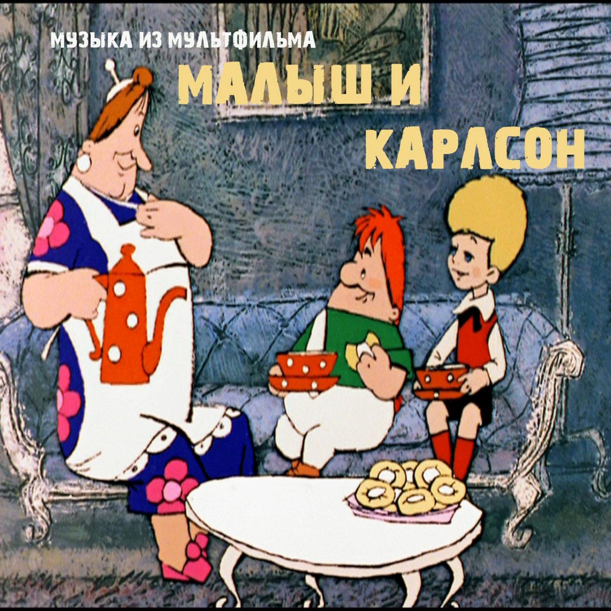 Латышские стрелки  russiatalkcom