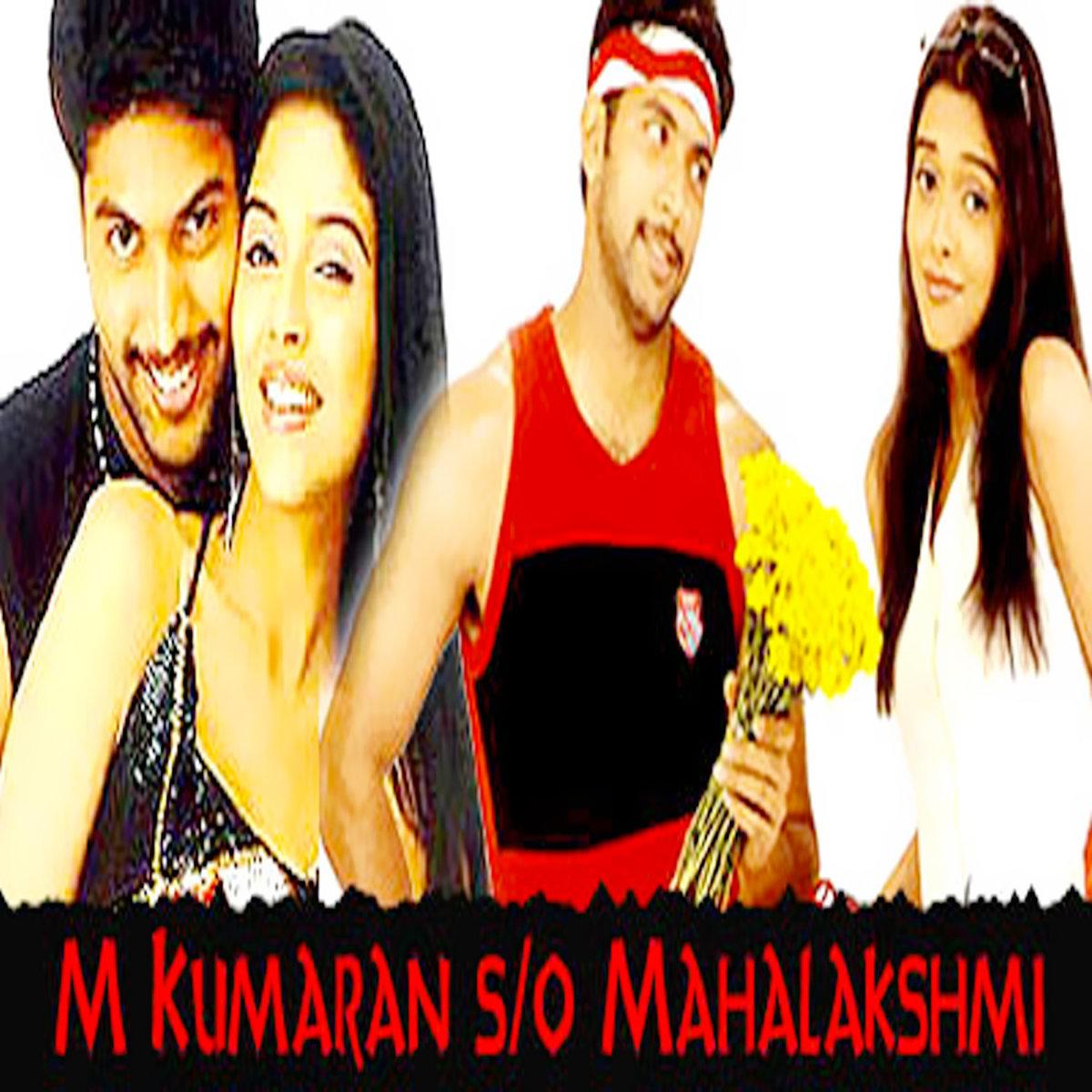 M Kumaran So Mahalakshmi M.Kumaran S/O m...