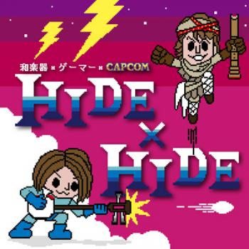 Wagakki x Gamer x CAPCOM ~HIDExHIDE x Game Music Vol.1~. Front (preview). Нажмите, чтобы увеличить.
