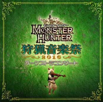 Monster Hunter Orchestra Concert ~Shuryou Ongakusai 2016~. Front (small). Нажмите, чтобы увеличить.