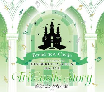 THE IDOLM@STER CINDERELLA GIRLS 4thLIVE TriCastle Story Brand new Castle, The. Front (small). Нажмите, чтобы увеличить.
