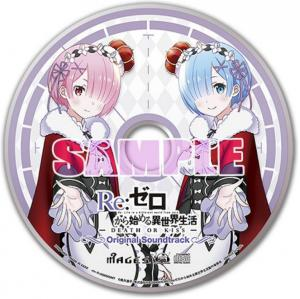 Re: Life in a different world from zero -DEATH OR KISS- Original Soundtrack. Disc (sample). Нажмите, чтобы увеличить.