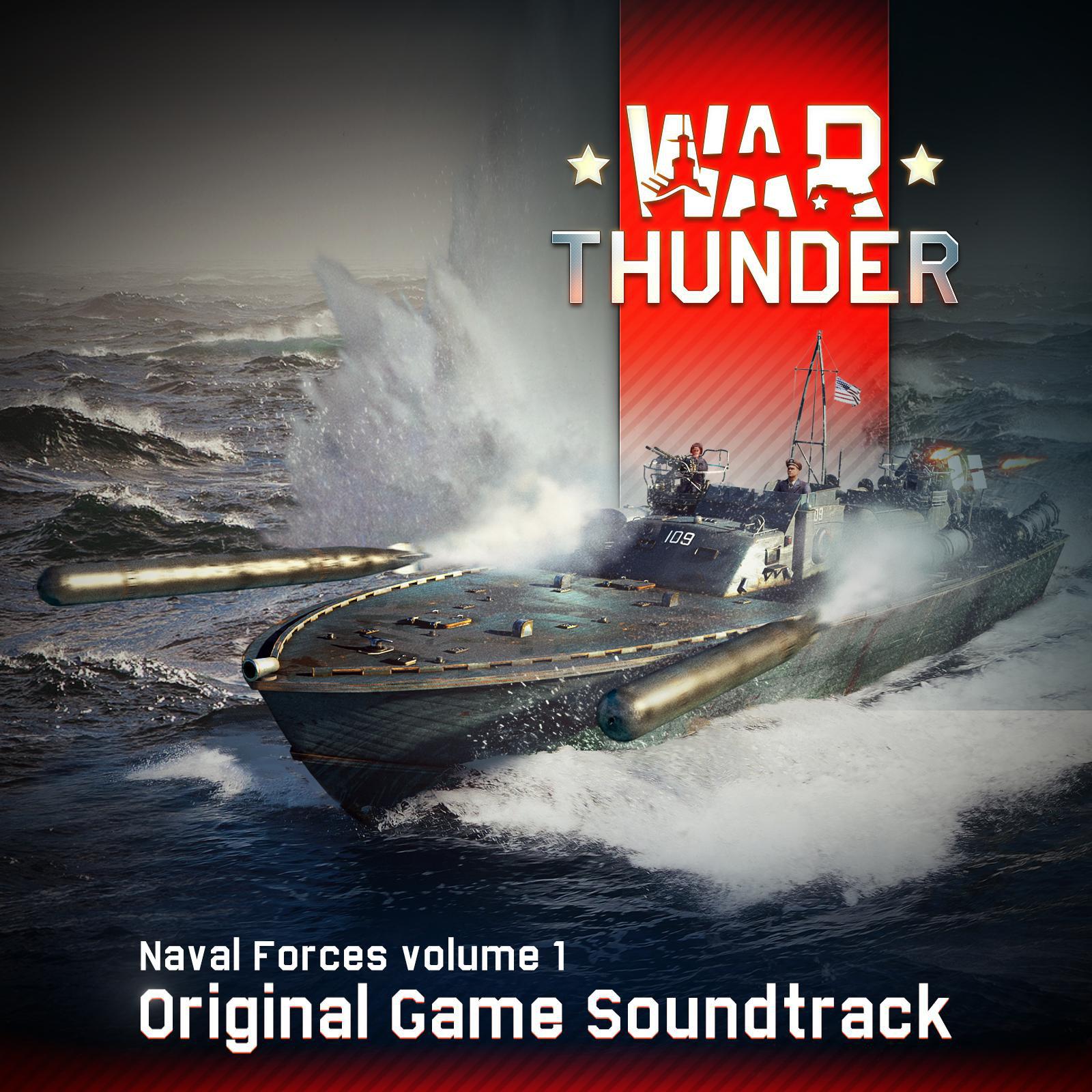Слушать музыку thunder
