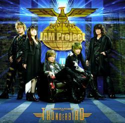 Jam Project Best Collection Viii Raritan Nj