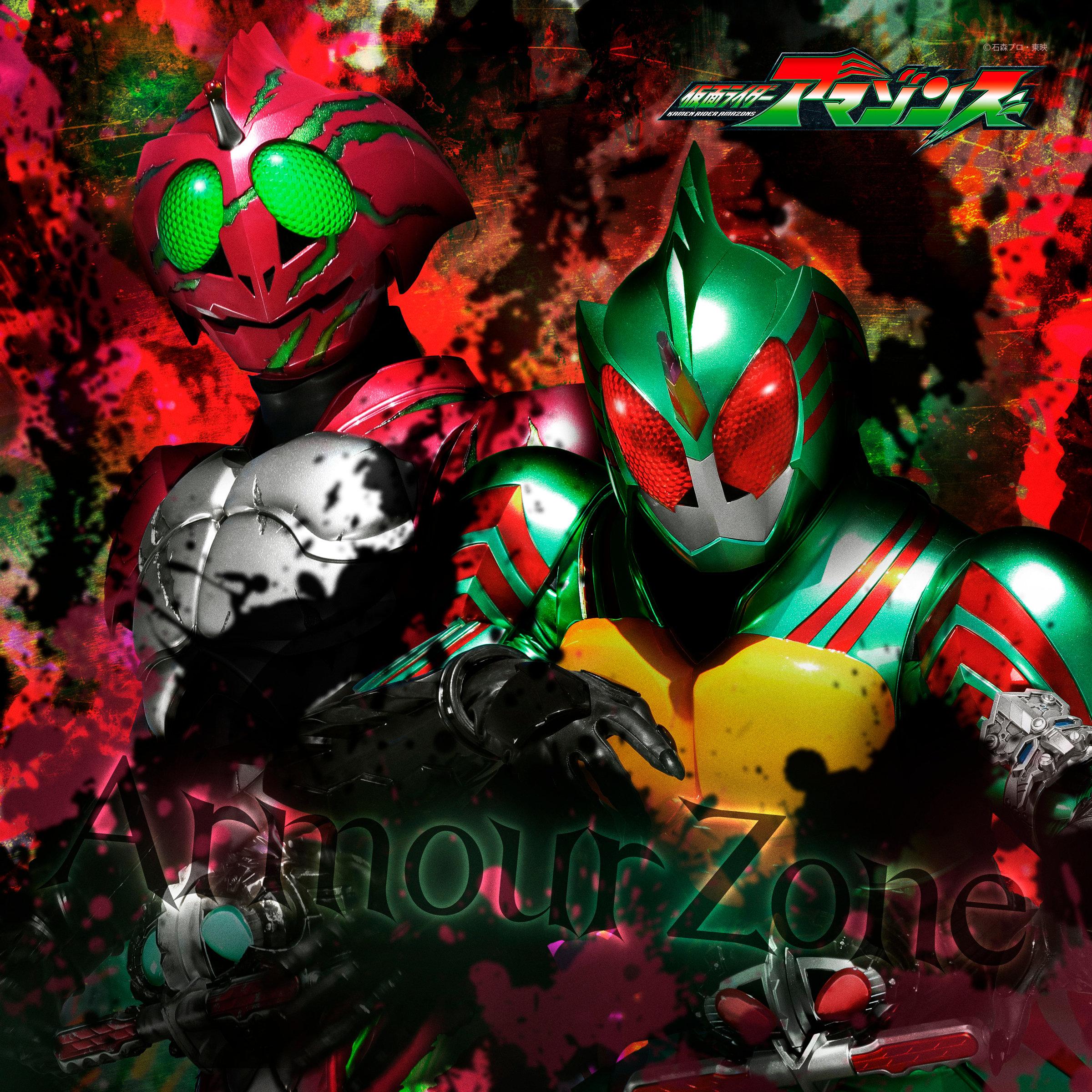 仮面ライダーアマゾンズの画像 p1_40