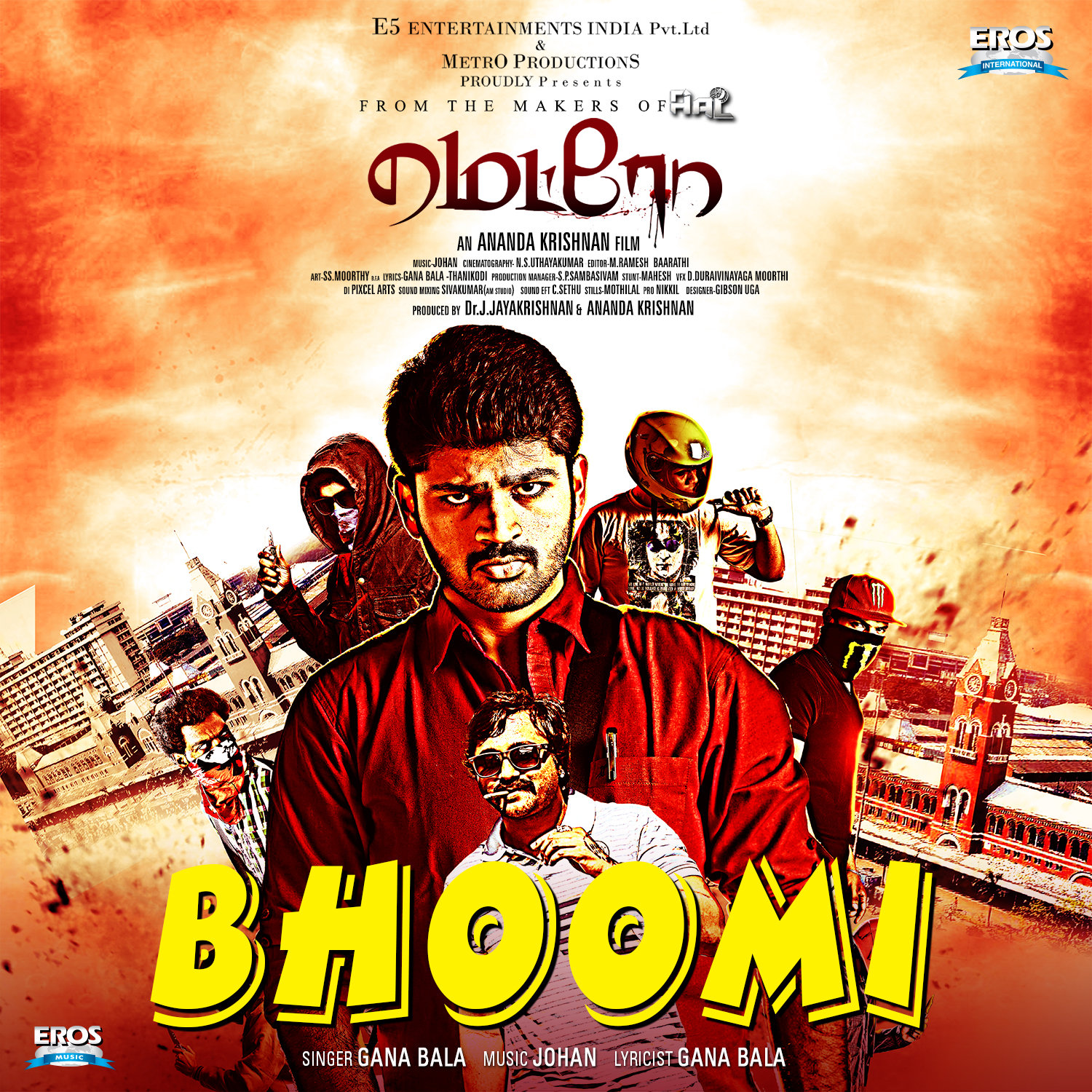 Sontham film songs download