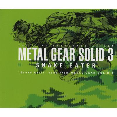 gear 3: metal subsistence solid